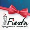 Праздничное агентство Fiesta