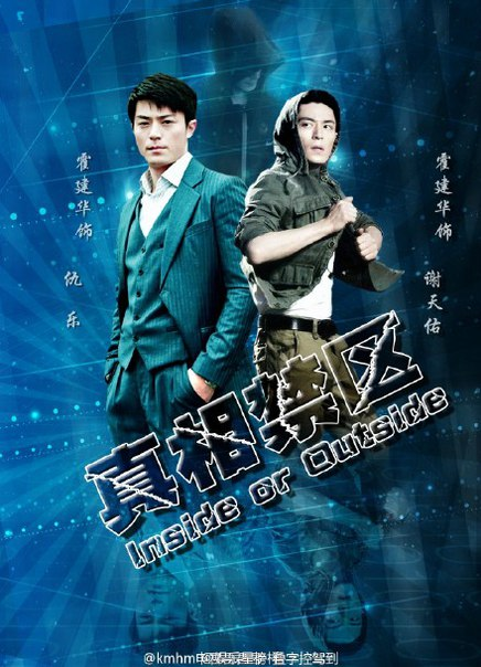 Уоллес Хо / Wallace Huo / Huo Jian Hua  - Страница 2 5ktoKdsNKGk