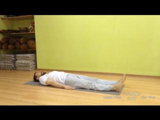 Естественная настройка. Комплекс Кундалини йоги.