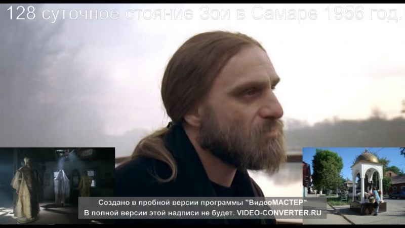 Chudo.2009.O.DVDRip.freetorrents.org.ua (Часть 8)
