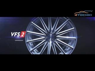 Литые диски Vossen VFS2 на 4 точки. Шины и диски 4точки - Wheels Tyres