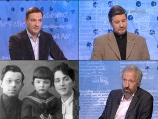 Братья Стругацкие - ЖЗЛ. Жизнь замечательных людей (2013) Биография