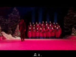 Божественное рождение 2/Nativity 2: Danger in the Manger! Великобритания, 2012 В главной роли: Дэвид Теннант