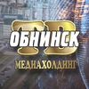 Медиахолдинг «Обнинск ТВ» (Новости Обнинска)