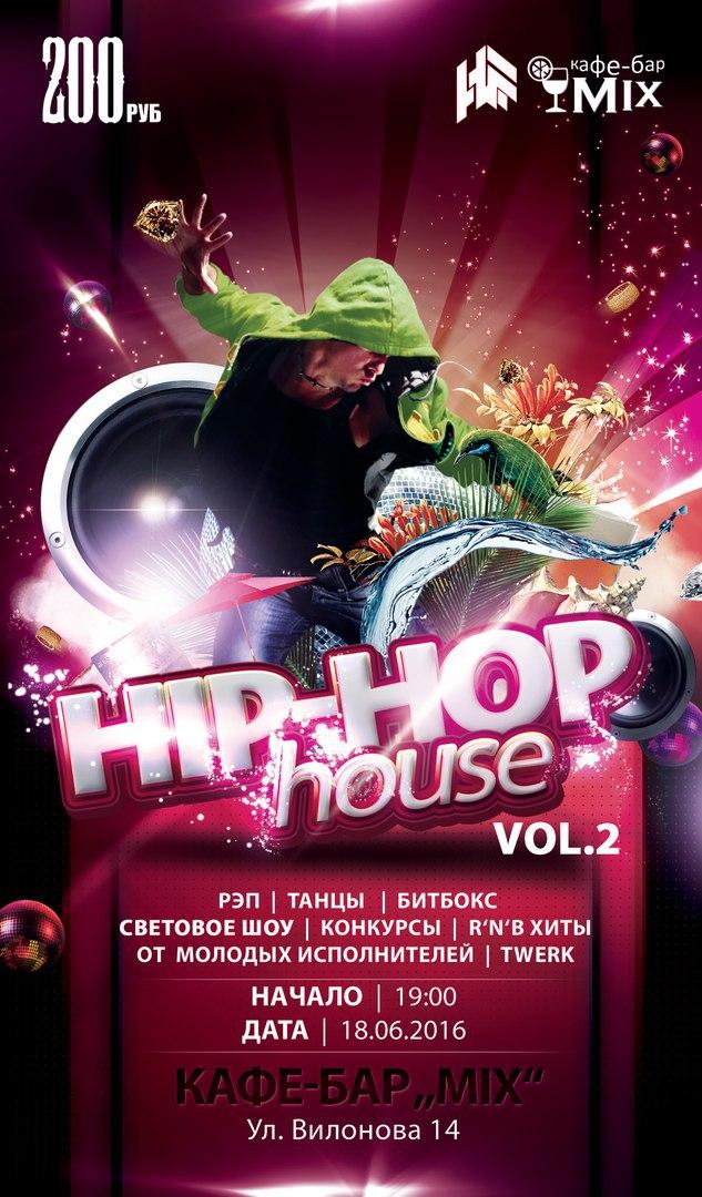 Афиша Калуга HIP-HOP HOUSE vol2