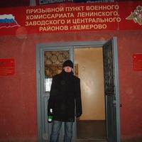 Алексей Ненашев