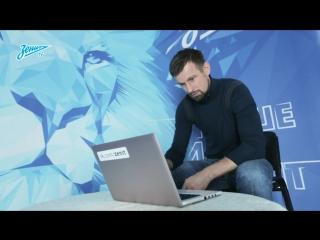 Сергей Семак выбрал победителей конкурса афиш «Зенита» и «Газпром Швейцария»