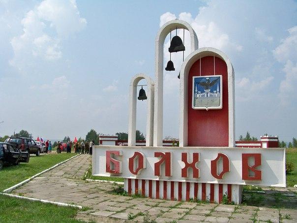 bolhov33