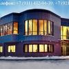 Информационно-туристский центр г.Костомукша