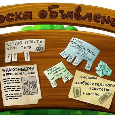 Доска объявлений люберцы раменское объявления куплю квартиру в рязани