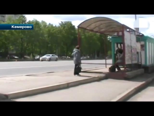 Поставили точку в деле об убийстве пенсионера. Кемерово. эфир от 07.04.2016