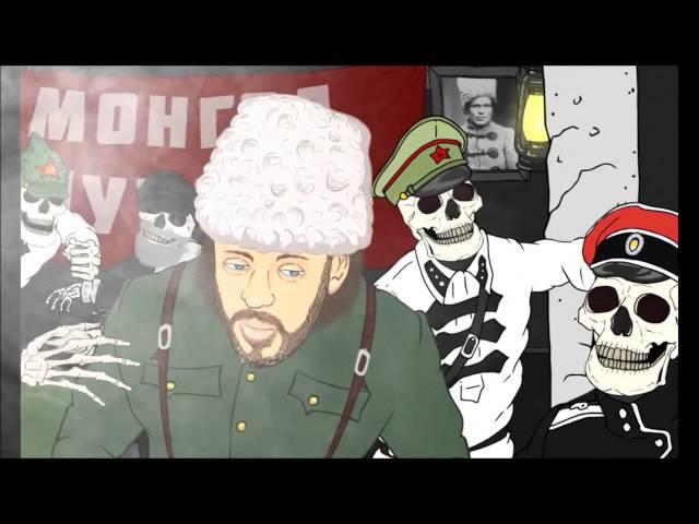 Монгол Шуудан - Живые Будут Завидовать Мертвым