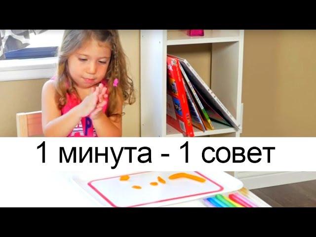 Babystep - Слово в пластилине | Игры с пластилином Ребенок 2-3 года