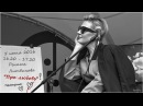 Рената Литвинова _ лекция Про любовь Bosco Fresh Fest, Москва, ВДНХ, 05.06.2016