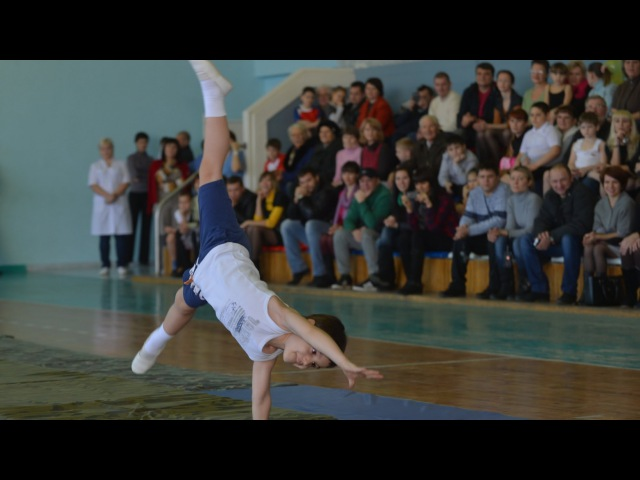 спортивная акробатика дети 6 -12 лет г.Норильск ( Кайеркан )