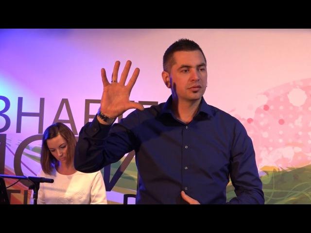 Тема Свобода Сына пастор Алексей Машков 10 04 2016