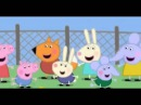 МультфильМ 2015 Свинка Пеппа Новые Серии на Русском языке 3 сезон без рамок полный экран !