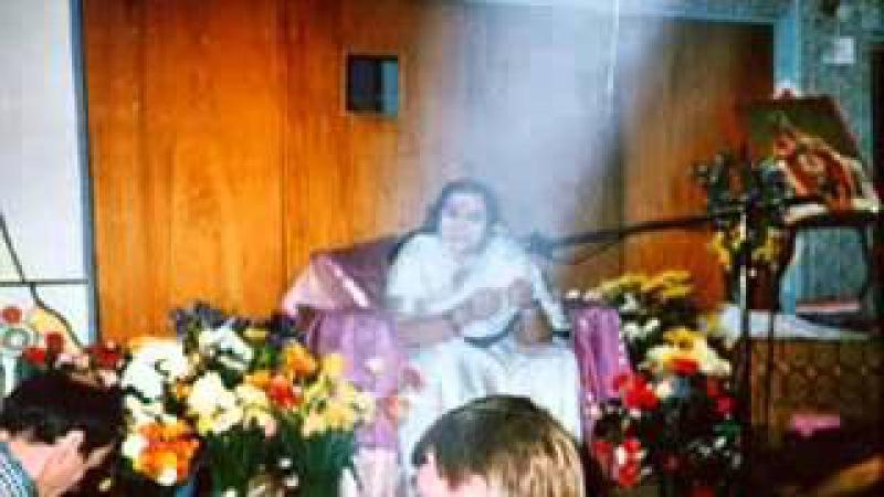 Пуджа Шри Кундалини Шакти и Шри Иисуса Христа 27.09.1979г