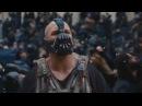 Бэтмен против Бэйна 2/2 1080p