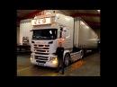 Scania streamline r520 E R S
