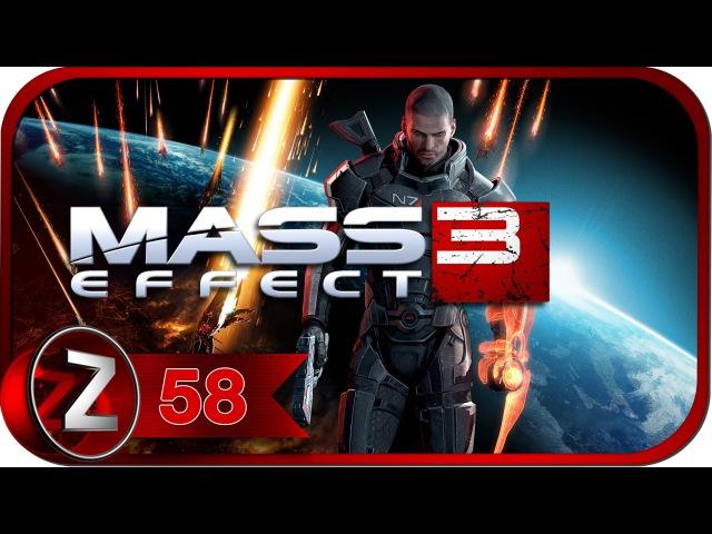 Mass Effect 3 Прохождение на русском 58 - Поле битвы Земля [FullHD|PC]