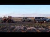 Перетягивание УАЗ 469 (3 шт.) vs Трактор Т-40, кто сильнее?