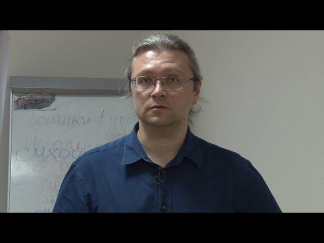 Отзыв обучение гипнозу: мнение врача-невролога, кинезиолога