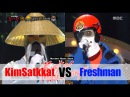 King of masked singer 복면가왕 Gleeman Gimsatkkat VS Hit maker a freshman Just once again 20151115