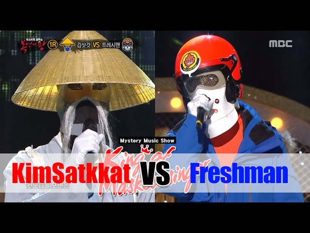 [King of masked singer] 복면가왕 - Gleeman Gimsatkkat VS Hit maker a freshman - Just once again 20151115