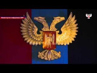 В Донецке состоялся концерт Вики Цыгановой по случаю Дня защитника Отечества