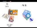 하오넷 재미있는 애니메이션 중국어 31강 양사