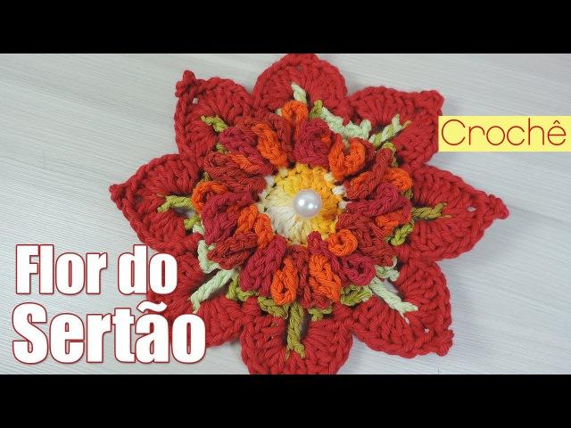 Flor do sertão Soraia Bogossian