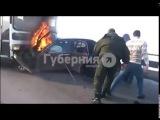 Авария на мосту чрез Амур, 20 февраля 2016 года. Новости. GuberniaTV.