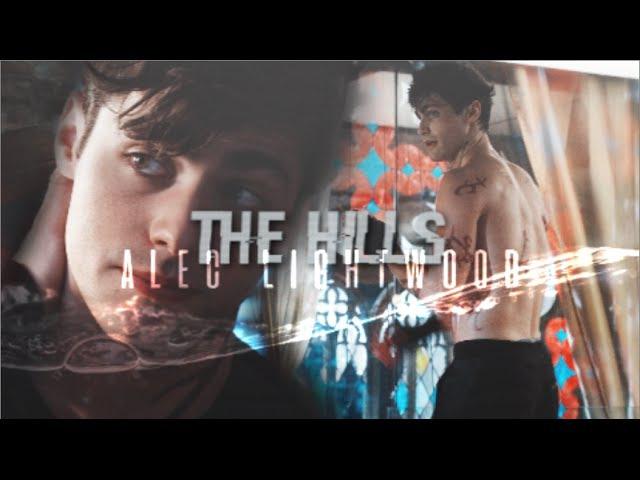 Alec Lightwood | The Hills