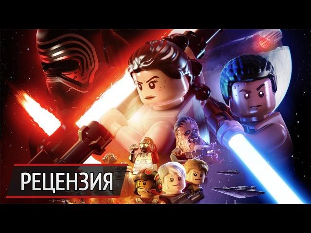 Обзор Lego Star Wars: The Force Awakens. Рыцари пластмассовой республики
