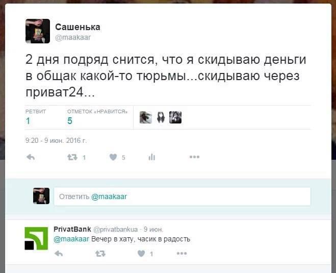 К - клиентоориентированность %)