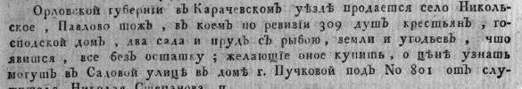 """""""Санкт-Петербургские ведомости"""""""