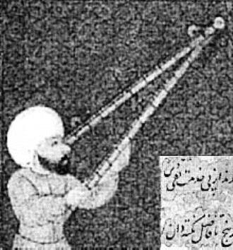 древние телескопы