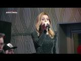 Юлианна Караулова - Внеорбитные @Европа Плюс Акустика