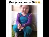 Хочу жениха ))))))