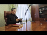 Рукъя - лечение от колдовства и сглаза часть 3. Ишмурат Хайбуллин Ислам в Уфе