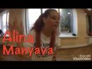 Alina Manyava(CRANKS)-In My Room