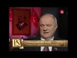Сказ о том, как Зюганов выиграл выборы 1996 года, но засал признать свою победу.