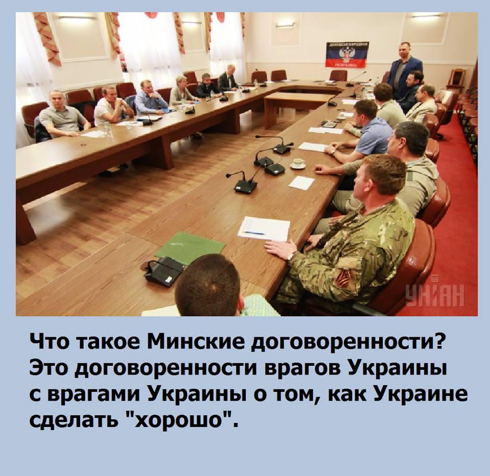 Полторак провел встречу с новым послом США в Украине Йованович - Цензор.НЕТ 9057