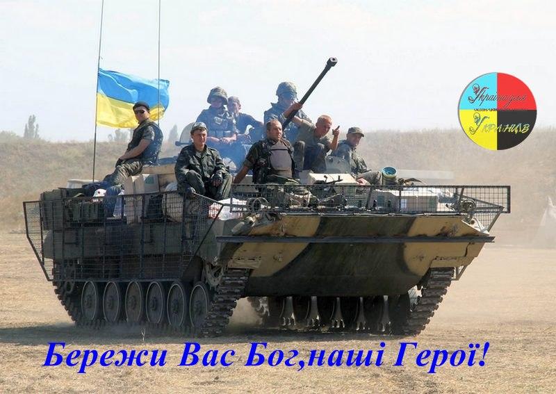 За минувшие сутки боевики 21 раз обстреляли позиции ВСУ, применяя 120- и 82-мм минометы, пулеметы и гранатометы, - штаб - Цензор.НЕТ 2945