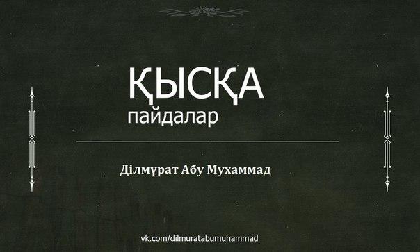 Аллахқа махаббат