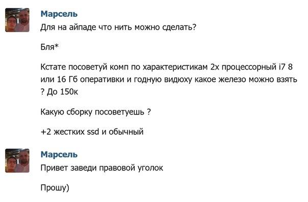 Говорим по-русски 8 4 2 8 6:46 - 9 4 2 8 1 :27