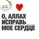 Гузель Киекбаева фото #4