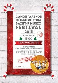Saint-P music Festival