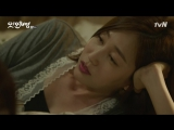 Другая О Хэ Ён / Another Oh Hae Young - 6 / 16 (оригинал без перевода)